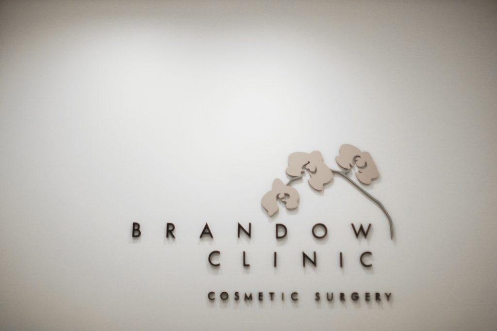 Brandow Clinic Office – Main Line
